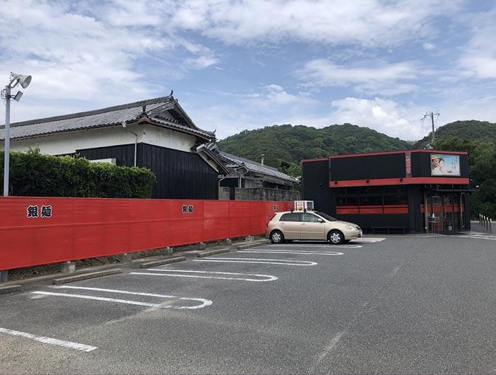 銀麺の駐車場