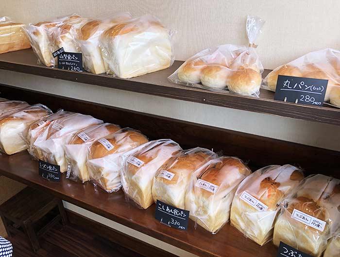 パパンがパン屋さんの食パン