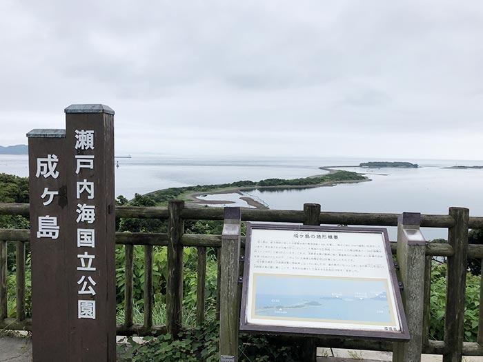 成ヶ島から望む淡路橋立