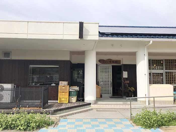 そばカフェ生田村の入口