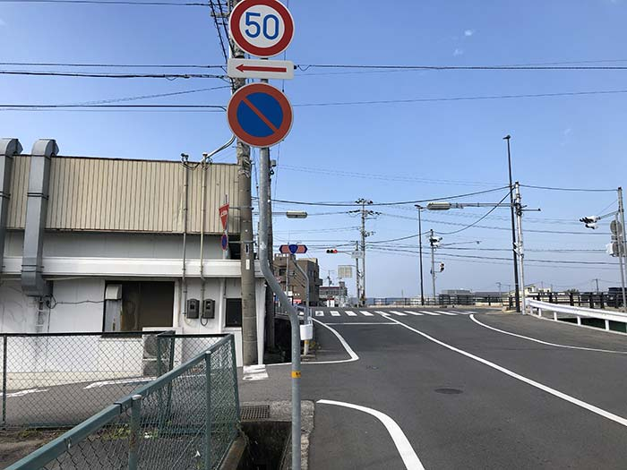 円行寺交差点