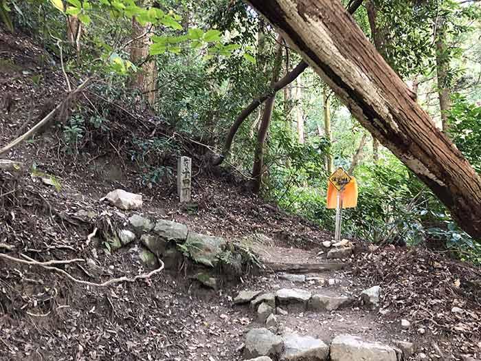 先山の登山道 14丁石