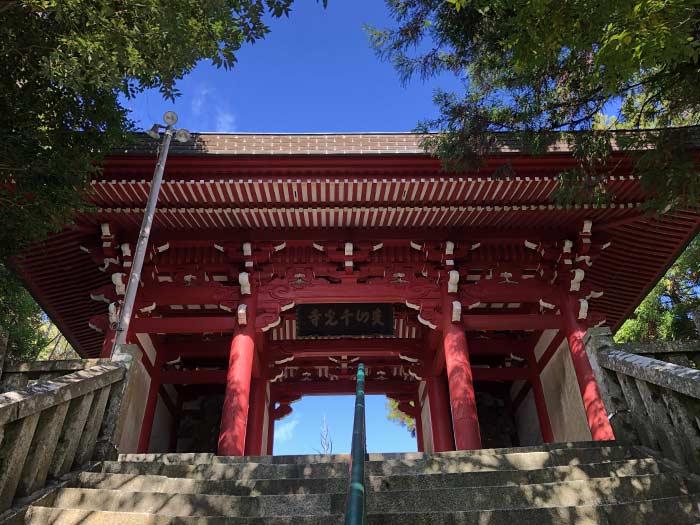 先山千光寺の仁王門