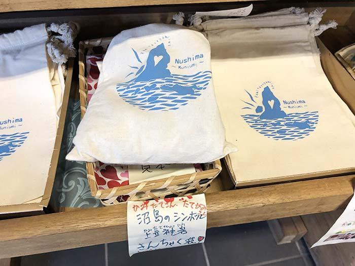 沼島のオリジナル巾着