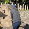 淡路島で叶石(かなえいし)に初挑戦❗️面白いので、淡路島観光のちょい足しにぜひ〜😊