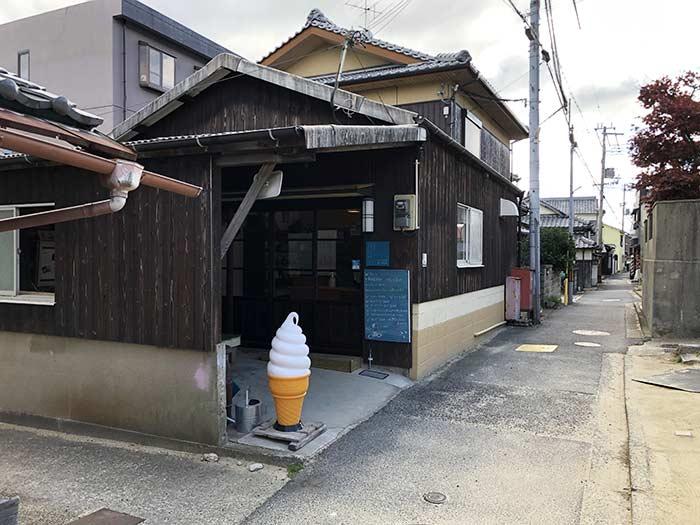 山田屋+はなゑみコーヒーの店舗外観