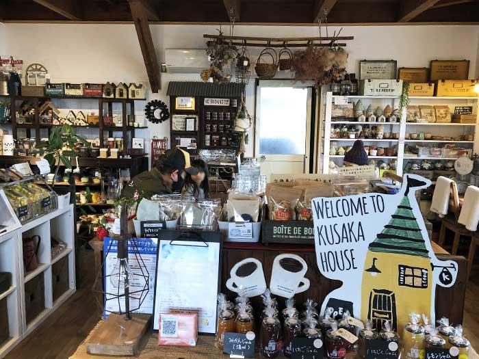 kusakahouseの店内の様子
