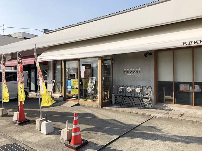 KEKKOI(けっこい)の店内外観