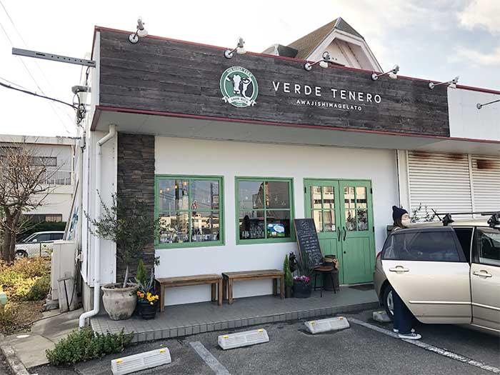 ベルデ テネロの店舗外観