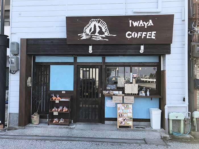 IWAYA COFFEE(岩屋珈琲店)の店舗外観