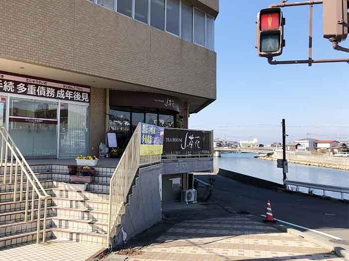 山茶花(さざんか)の店舗外観