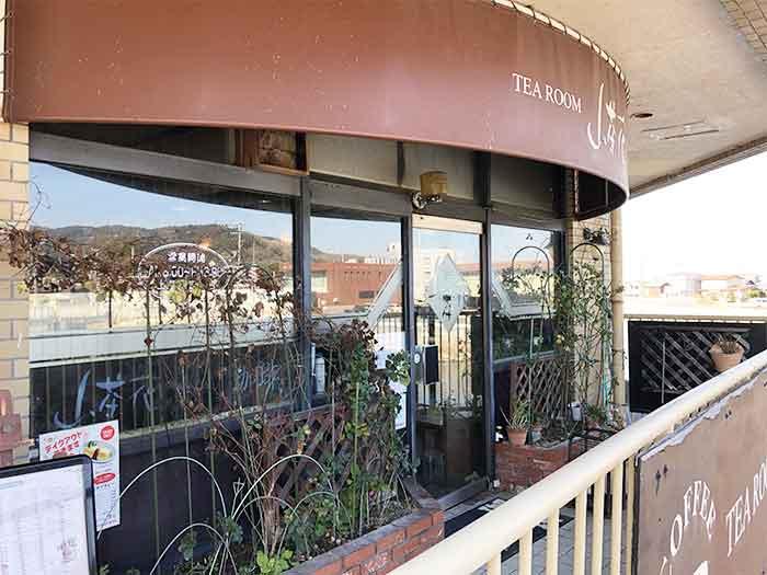 山茶花(さざんか)の入口