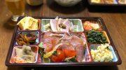 淡路島・酒林のテイクアウト・家飲みセットは限定15食❗️700円でお得感たっぷり😊