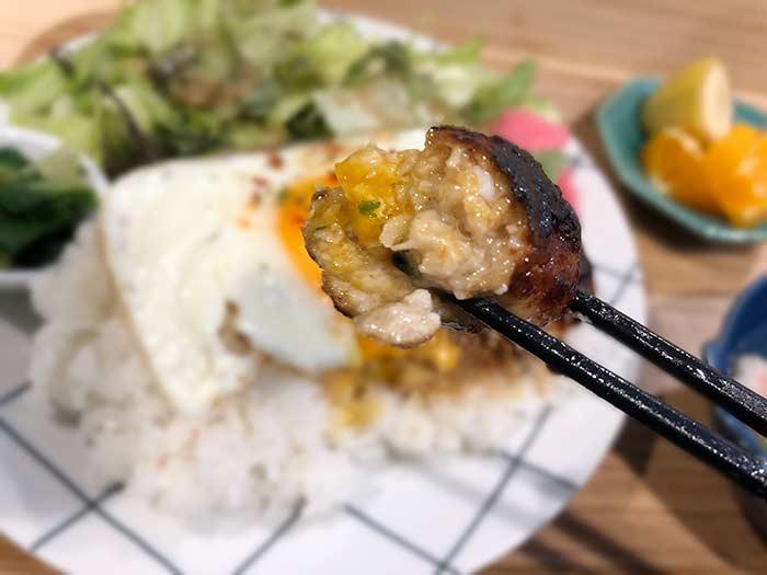 淡路鶏のハンバーグ