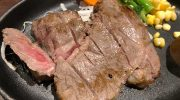 淡路島・食香房とうじで、限定5食の淡路牛ステーキ定食❗️接客が素晴らしく、気分の良いランチでした〜😊