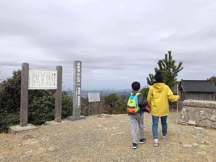 諭鶴羽山の山頂に到着