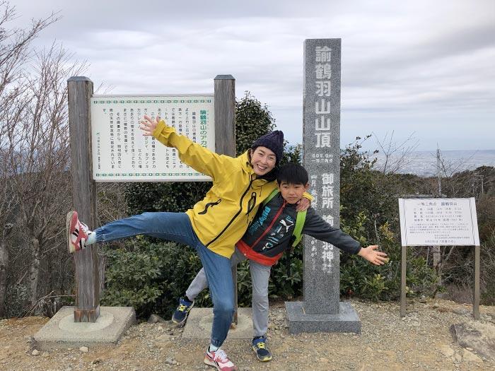 諭鶴羽山で登頂記念撮影