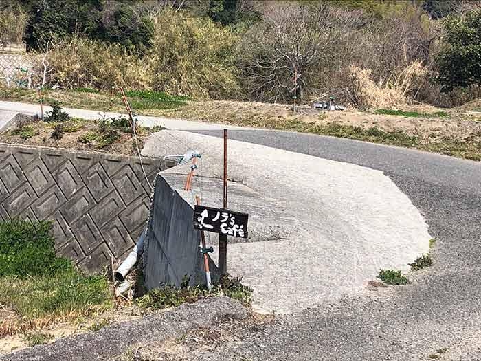 道路沿いにある看板