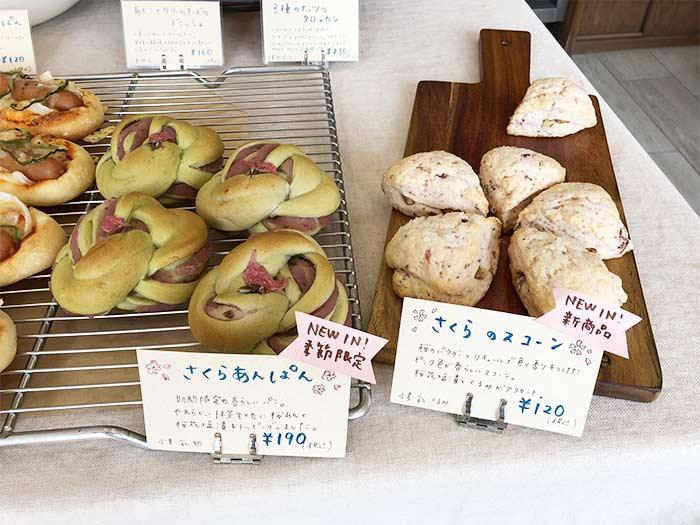 SaVa(サヴァ)のパン