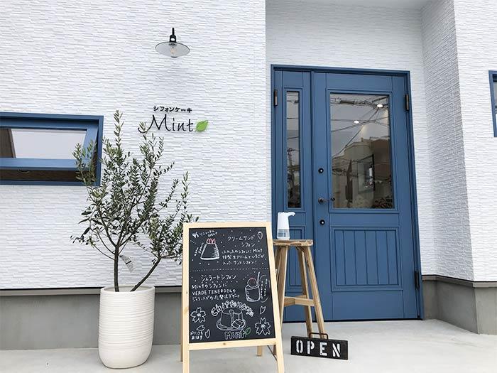 Mint店舗入口の様子