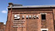 淡路島・S BRICK(エスブリック)㊗️2021年4月OPEN❗️キッズスペースとシェアスペースは、かなり利用できそうですよ〜😊
