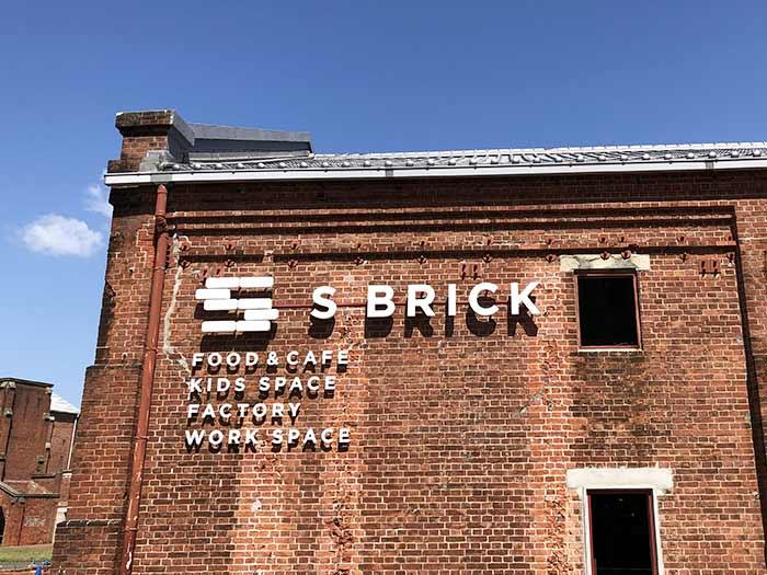 S BRICK(エスブリック)の施設外観