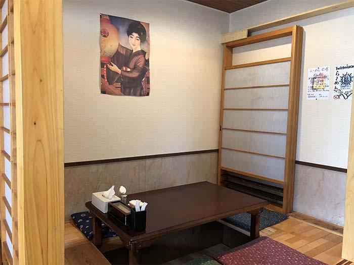 ラーメン彩翔のお座敷席