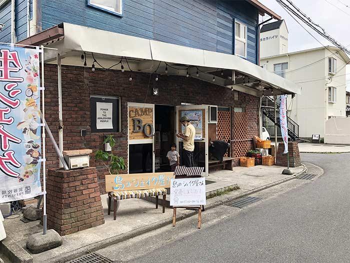 島のシェイク屋さんの店舗外観