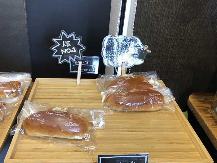 白身フライのパン