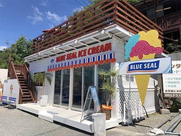 BLUE SEAL店舗外観