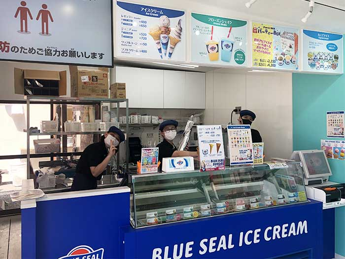 BLUE SEALの様子