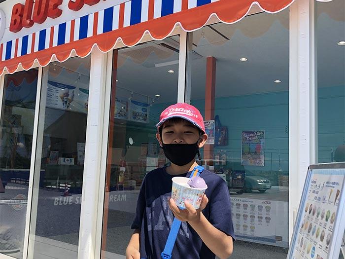 ブルーシールアイスクリームを持つ息子