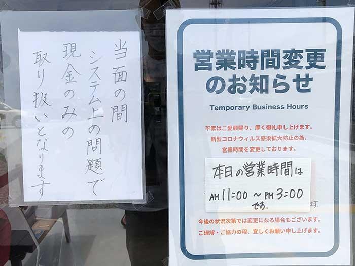 淡路島海鮮りうの基本情報
