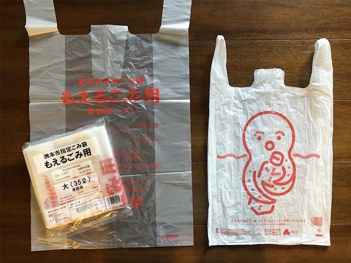 指定ゴミ袋と海護袋の比較