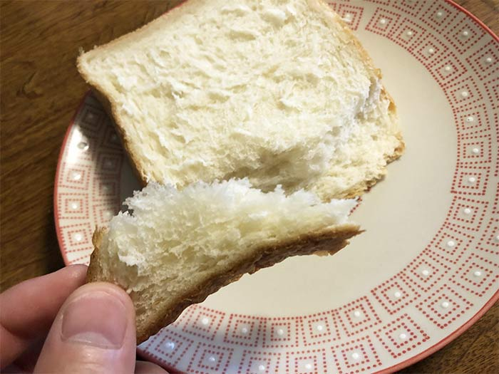高級食パンをそのまま食べる