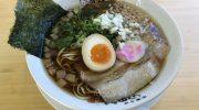 淡路島・中華そば いのうえ㊗️2021年6月オープン❗️シンプルで誰もが食べやすいラーメンでした〜😁