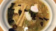 淡路島・ラーメンファミリア㊗️2021年9月オープン❗️鶏ガラベース・特注麺のこだわり派😁お座敷席もあるから子供連れもOK👌