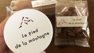 ル・ピエのお菓子
