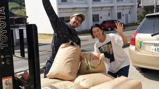 お米の収穫ができました!